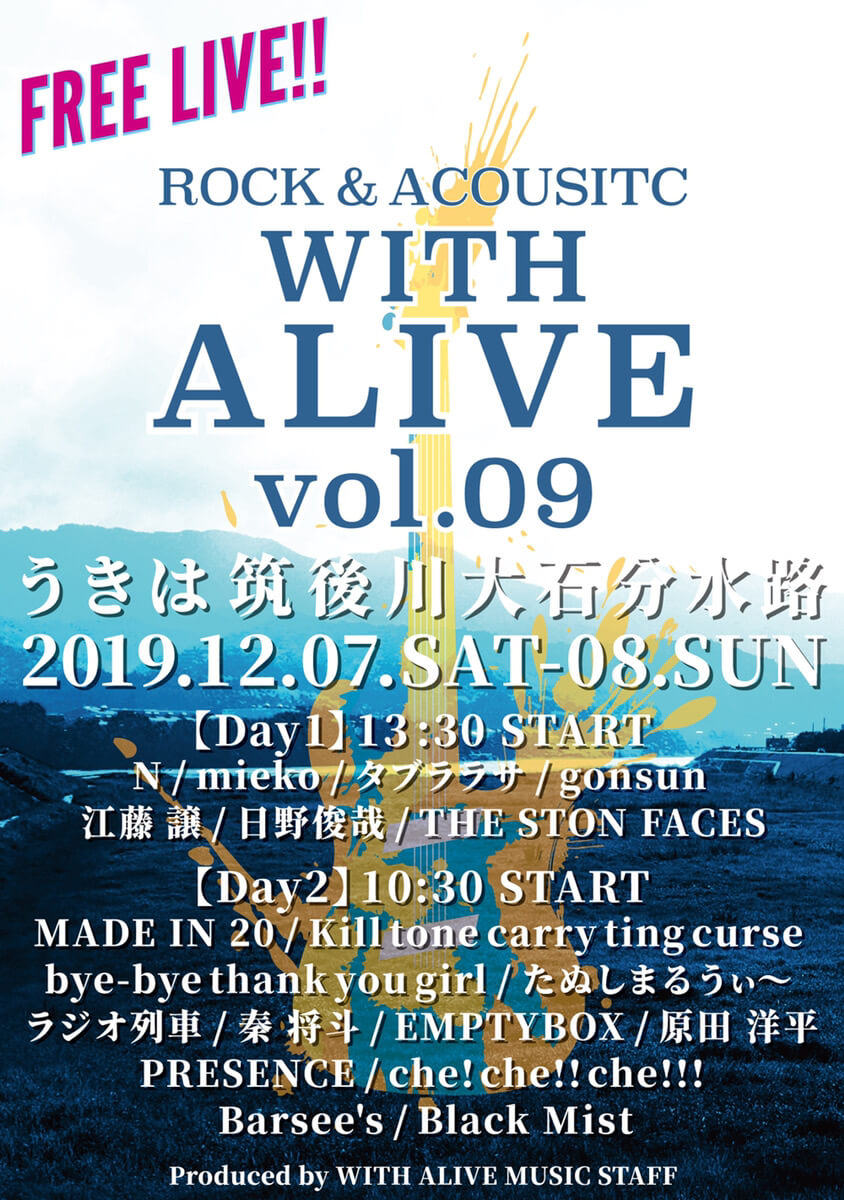 ROCK&ACOUSTIC  WITH ALIVE  vol.9