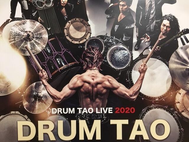 DRUM TAO LIVE 2020